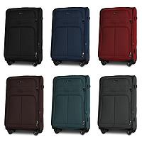 Тканевые чемоданы Fly 8279 на 4-х колесах