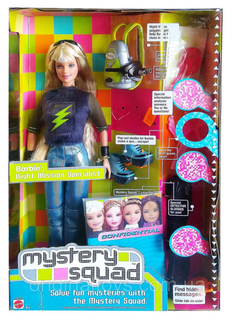 Колекційна лялька Барбі Таємний загін Barbie Night Mission Specialist Mystery Squad 2002 Mattel 54222
