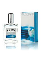 Парфюмерная вода L`Eau Par Kenzo, женская 35 мл