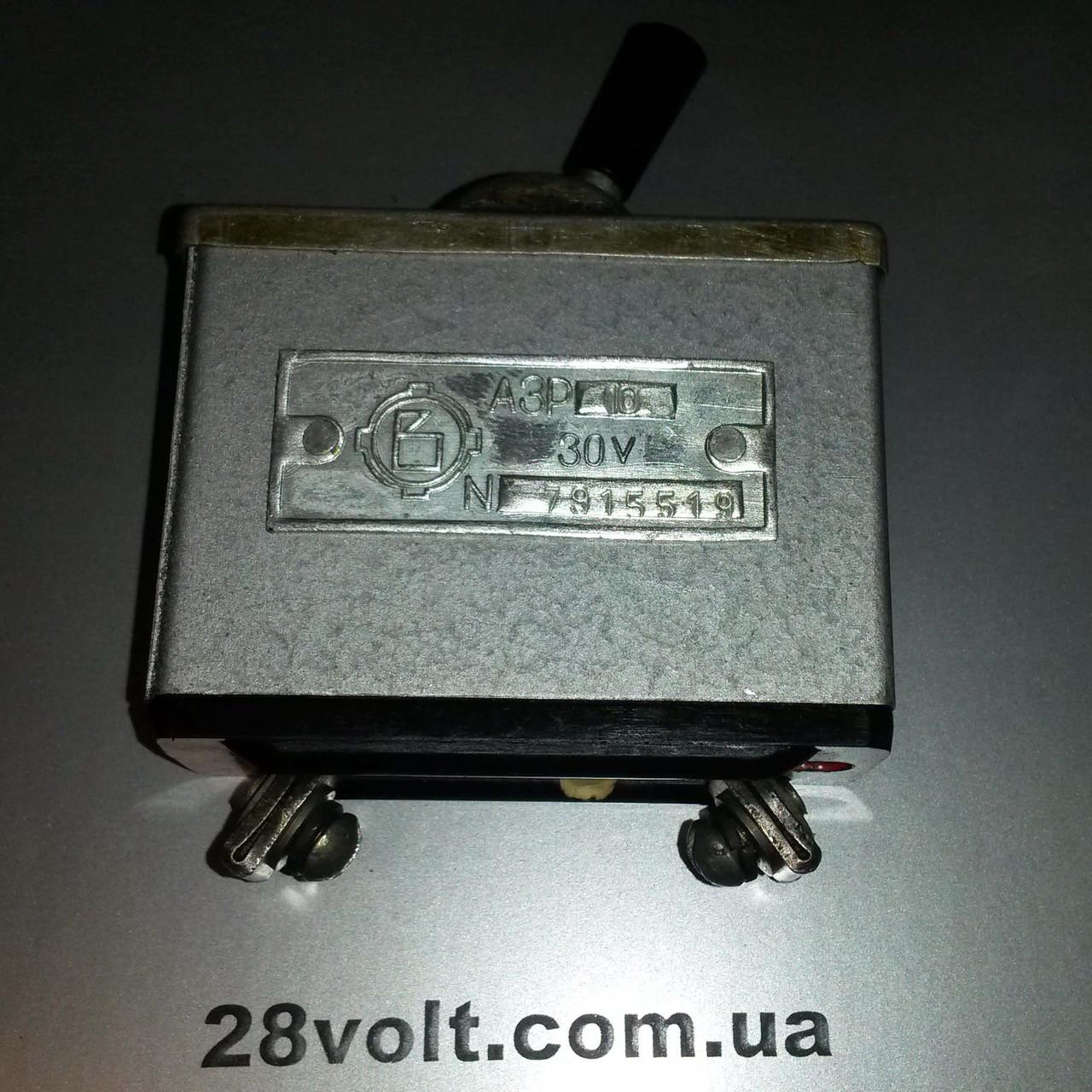 Автомат защиты сети АЗР-10
