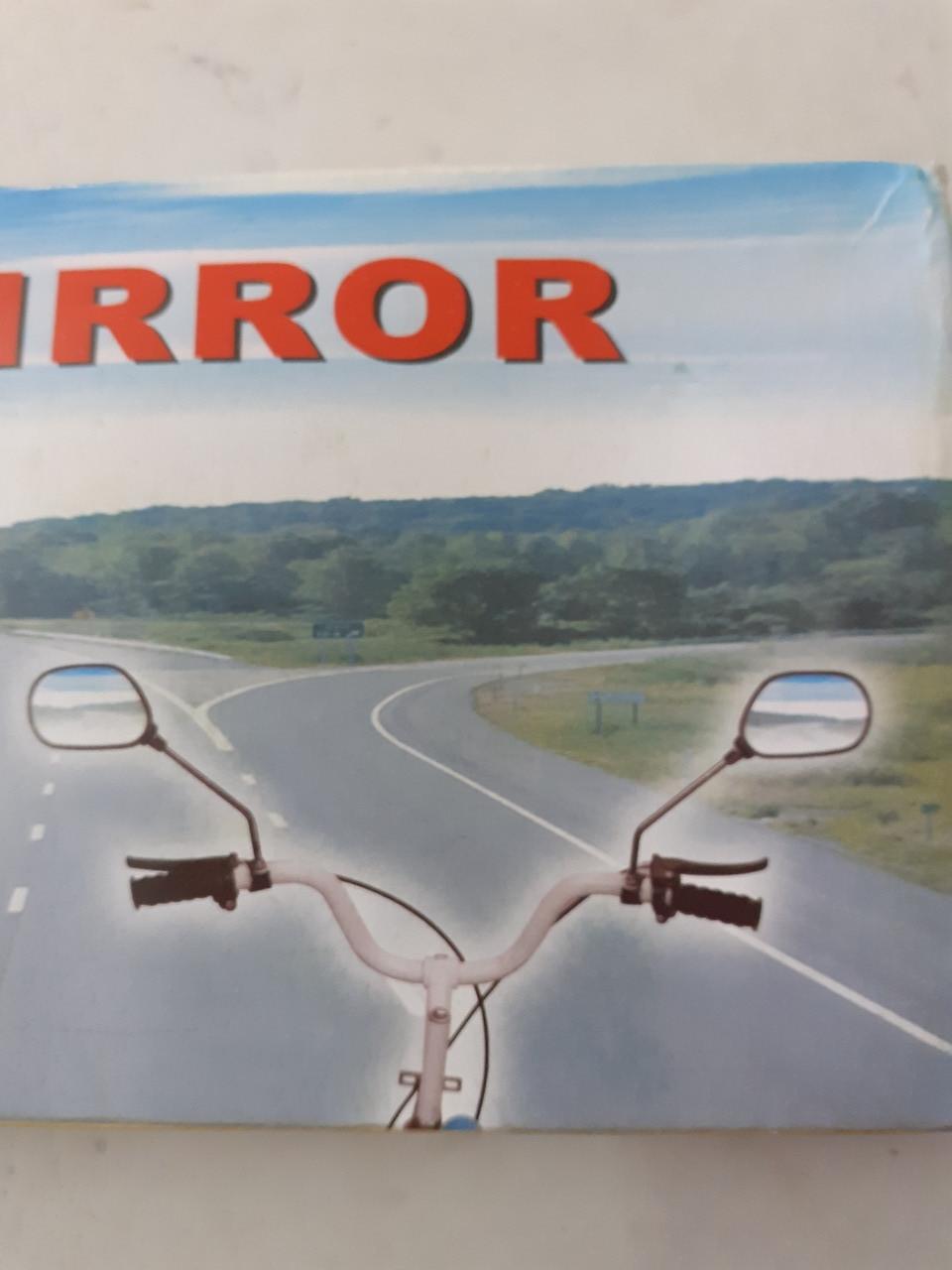 Зеркала заднего вида велосипедные (пара)