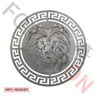 Розетка,вставка Голова льва с кругом версаче 390мм и эффектом 3D (ЛАЗЕРНАЯ РЕЗКА)