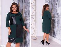 Прямое батальное платье с кожаными вставками Размер: 48-50, 52-54, 56-58, 60-62 арт 863