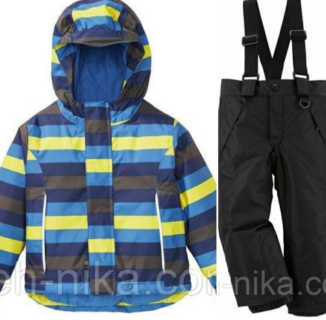 Лыжный костюм куртка и  черные штаны Lupilu (Германия) р.86/92