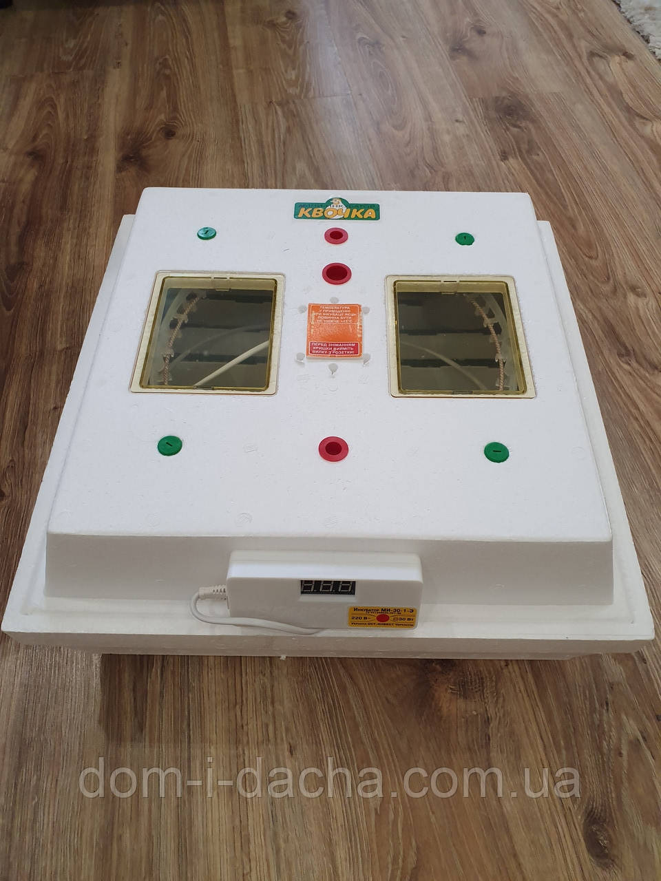 Инкубатор Квочка МИ-30-1-Э (тэн)