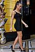 Люрексовое блестящее платье мини на тонких бретелях, фото 3