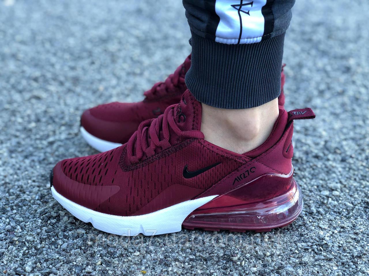 Кроссовки женские подростковые бордовые Nike Air Max 270 реплика