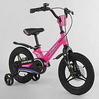 """Велосипед 14"""" дюймов 2-х колёсный  """"CORSO"""" MG-16086 (1) РОЗОВЫЙ, МАГНИЕВАЯ РАМА, ЛИТЫЕ ДИСКИ, ДИСКОВЫЕ ТОРМОЗА"""