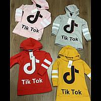 Детские трикотажные туникаи на на девочку оптом TikTok