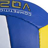 М'яч волейбольний PU LEGEND (PU, №5, 3 шари, зшитий вручну) LG-0691, фото 3