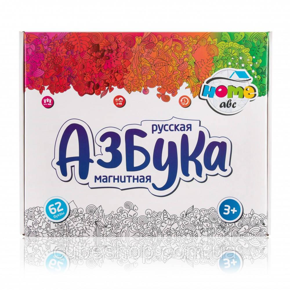 """Магнитная азбука """"Русский язык"""""""
