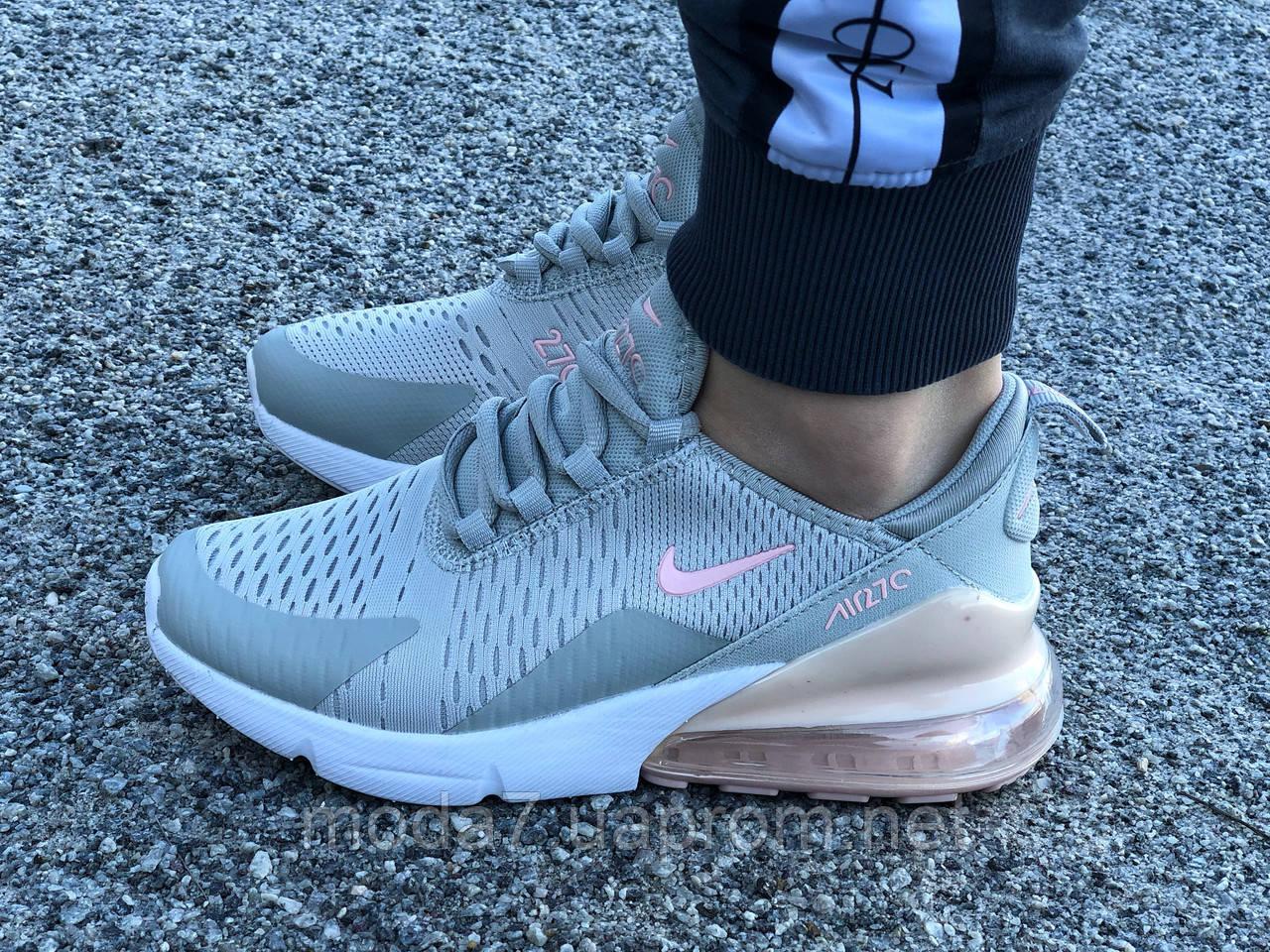 Кроссовки женские подростковые серые Nike Air Max 270 реплика