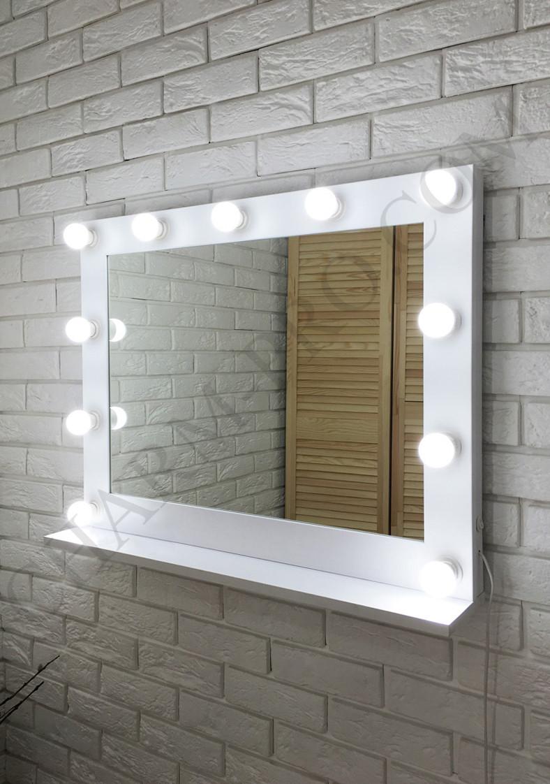 """Макіяжне дзеркало з підсвічуванням """"Моші з полицею"""" 78х62х15 див."""