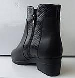 Ботинки женские зимние из натуральной кожи большого размера от производителя модель АР467-2, фото 3