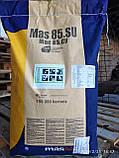 Семена подсолнечника MAS 85.SU под Гранстар, фото 2