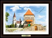 """Еко-картина Скалат. """"Скалатський замок """""""