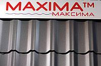 Металлочерепица Максима 0,5мм матовый полиэстр ArcelorMittal Германия, ZN225, гарантия 20 лет!, фото 2