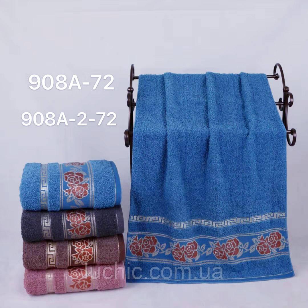 Банное полотенце 8 шт в уп. Размер 1,4х0,7 100% хлопок полотенце оптом большой опт