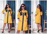 Платье женское  в расцветках 39321, фото 1