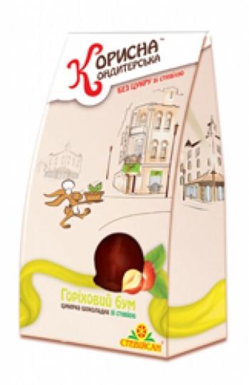 Шоколадные конфеты Ореховый бум со стевией Корисна кондитерська, 150 грамм