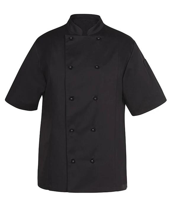 Китель повара мужской черный с коротким рукавом Atteks - 00978
