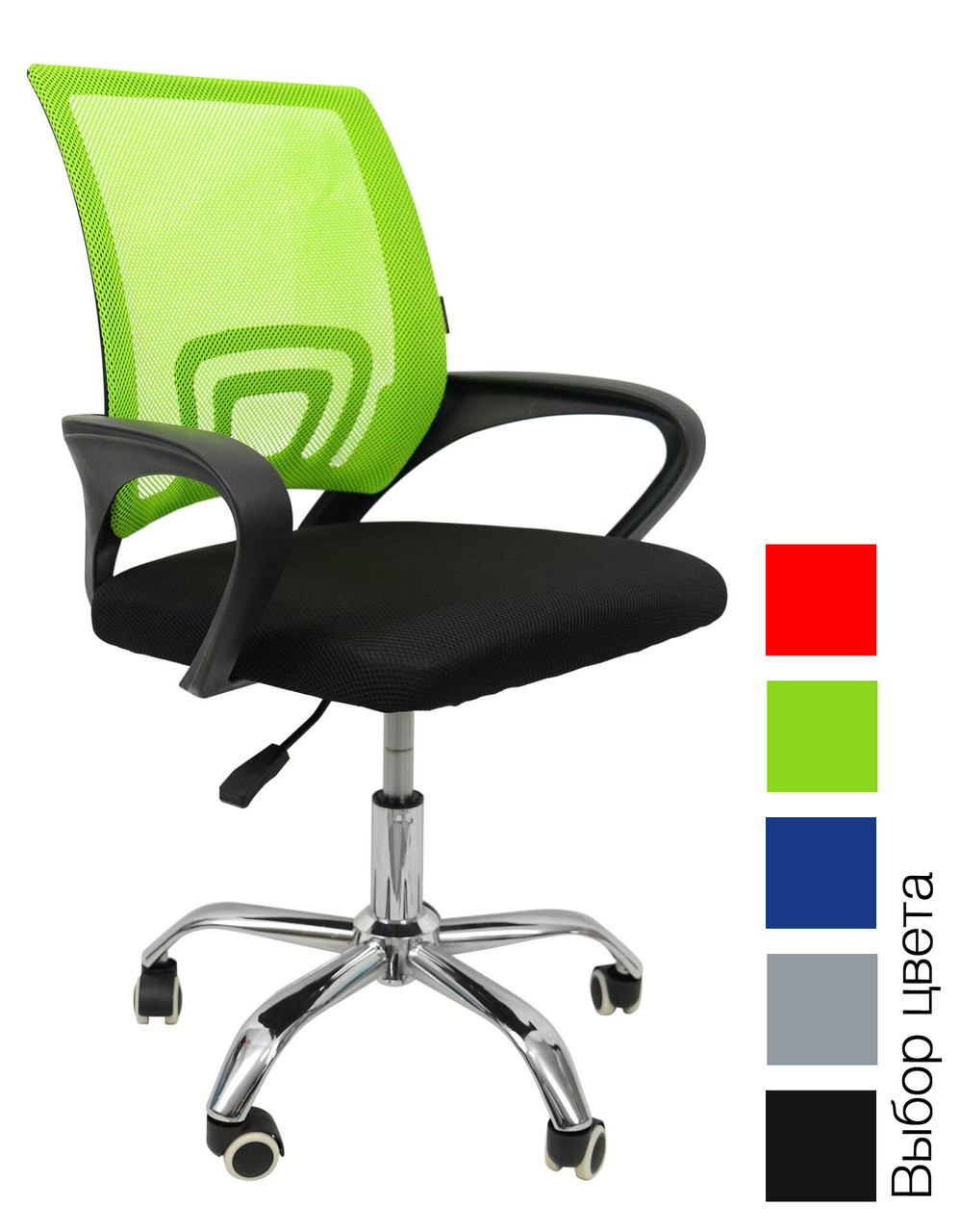 Офисное кресло компьютерное Bonro B-619 ( офісне крісло комп'ютерне ) Зелёный
