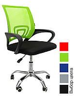 Офисное кресло компьютерное Bonro B-619 ( офісне крісло комп'ютерне ) Зелёный, фото 1