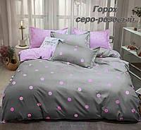 Постельное белье Евро макси Горох серо розовый