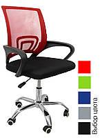 Офисное кресло компьютерное Bonro B-619 ( офісне крісло комп'ютерне ) Красный