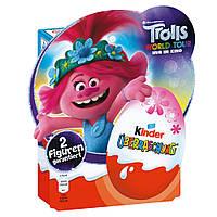 Kinder Uberraschung Trolls 80 g (скидка)