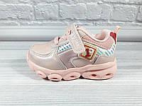"""Детские кроссовки для девочки """"СВТ.Т"""" Размер: 22,24,25, фото 1"""