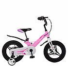 Велосипед детский двухколесный PROFI Hunter LMG14232 14 дюймов розовый, фото 2