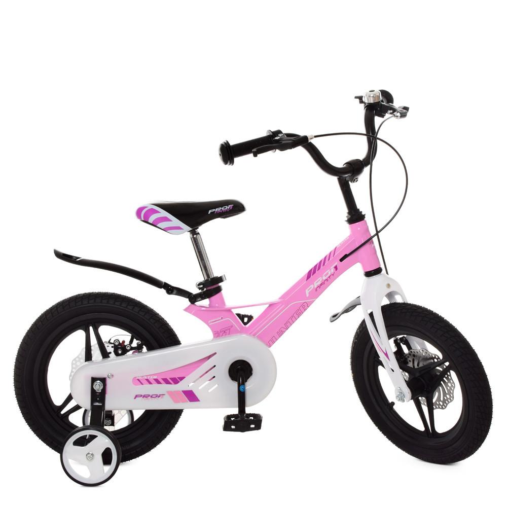 Велосипед детский двухколесный PROFI Hunter LMG14232 14 дюймов розовый