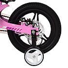 Велосипед детский двухколесный PROFI Hunter LMG14232 14 дюймов розовый, фото 4