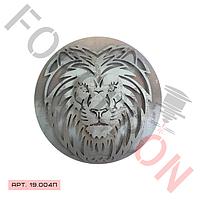Розетка,вставка Голова льва 275мм и эффектом 3D (ЛАЗЕРНАЯ РЕЗКА)