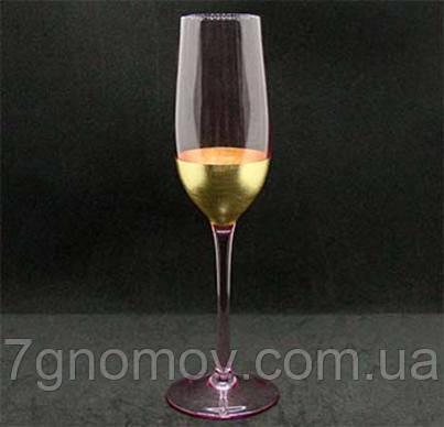 Бокал для шампанского Bailey Pink Sun розовый 250 мл (103-13)