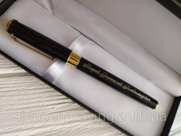 Ручка Глянцева з позолотою, фото 2