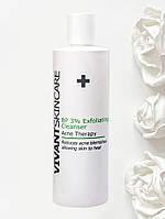 Очищающий отшелушивающий гель против акне BP 3% Exfolianting Cleanser Vivant Skin care 473 ml
