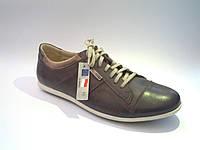 Кожаные польские мужские удобные стильные спортивные туфли 43р Kazkobut