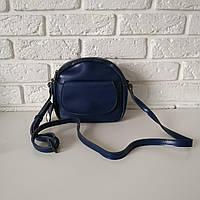 """Женская кожаная сумка коричневая """"Лукерья Blue"""", фото 1"""
