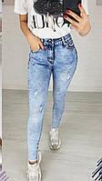 Голубые весенние джинсы Американка