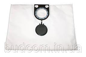 Мешки с полиэстерового волокна Metabo 45/50 л (ASR 50 L SC / ASR 50 M SC) (630359000)