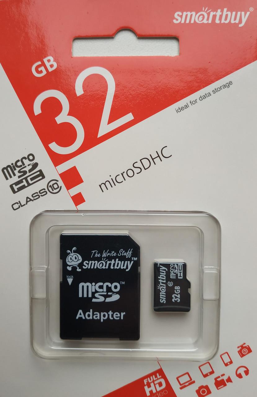 Карта памяти микро SDHC Smartbuy 32 гб класс 10  с адаптером