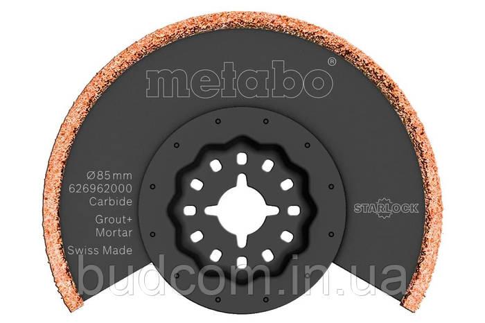 Полотно по абразивным материалам для мультиинструмента HM Ø 85 мм Metabo (626962000)