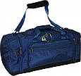 Дорожная сумка средняя Bagland Мадрид 48 л. Артикул: 34270. Цвет в ассортименте, фото 7