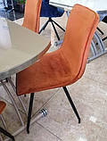 Мягкий стул N-76 медный вельвет Vetro Mebel, фото 7