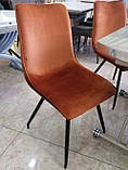 Мягкий стул N-76 медный вельвет Vetro Mebel, фото 8
