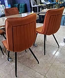 Мягкий стул N-76 медный вельвет Vetro Mebel, фото 9