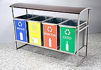 Контейнер для раздельного сбора мусора Новый