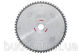 Пильный диск Metabo по дереву 160x20x1.6, 24 зуба (628030000)